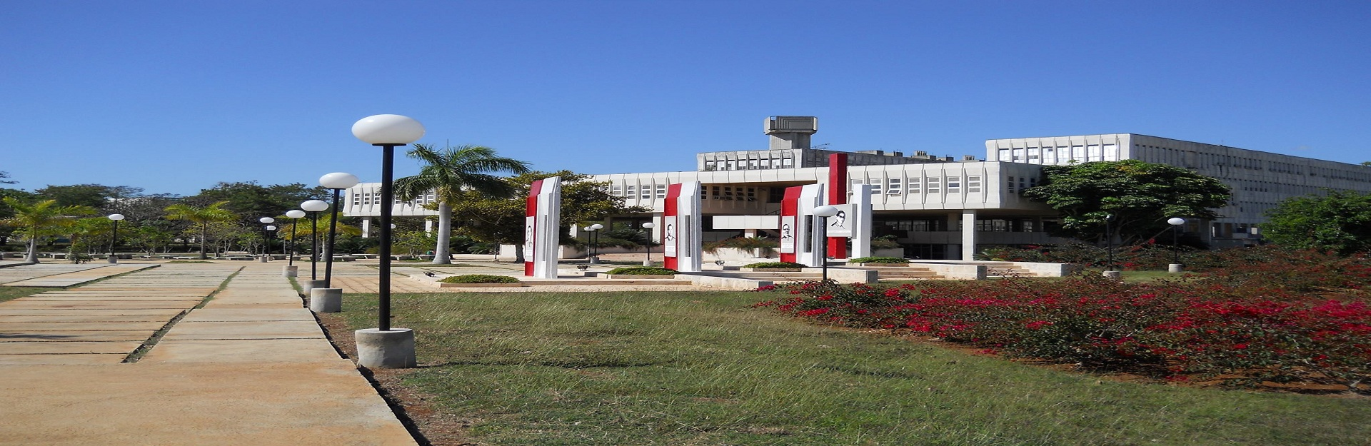 Universidad Agraria, Mayabeque, Cuba Travel